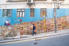Het schilderen of de graffiti van de straatkunst op de muur bij Hollywood-weg, Hong Kong, Oriëntatiepunt en populair voor toerist royalty-vrije stock foto