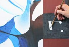 Het schilderen Muziek Stock Afbeelding