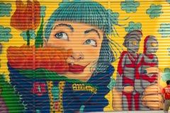 Het schilderen op de muur van het gebouw in nabijheid van de Wereldhandel Centerrt wordt gevestigd die stock fotografie
