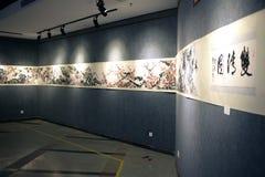 Het schilderen tentoonstelling Royalty-vrije Stock Foto