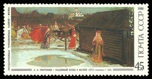 Het schilderen van de Huwelijksoptocht Royalty-vrije Stock Foto's