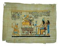Het schilderen van de papyrus stock foto