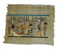 Het schilderen van de papyrus Stock Afbeeldingen