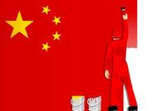 Het schilderen van de Vlag van China Stock Fotografie