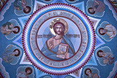 Het schilderen van Jesus Christ royalty-vrije stock fotografie