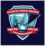 Het schip van de helikopterdrager vector illustratie