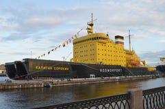 Het schip van de ijsbreker Stock Afbeelding