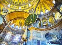 Het Schip van de moskee van Hagia Sophia Istanboel, Turkije stock fotografie