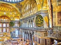 Het Schip van de moskee van Hagia Sophia Istanboel, Turkije stock foto's