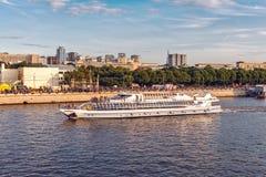 Het schip van de Radisson-vloot in het Park van Gorky royalty-vrije stock foto