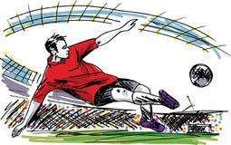 Het Schoppen van de voetballer Bal Royalty-vrije Stock Afbeelding