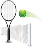 Het schot van het tennis Stock Illustratie