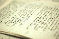 Het schrijven op papier Stock Foto's
