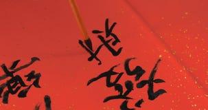 Het schrijven van Chinese kalligrafie met uitdrukkingsbetekenis kan u p hebben stock afbeelding