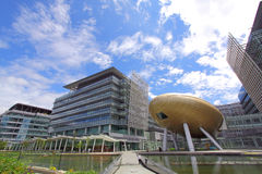 Het Science park van het van Hongkong Stock Fotografie