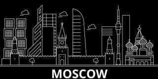 Het silhouethorizon van Moskou De vectorstad van Rusland - van Moskou, Russische lineaire architectuur, gebouwen De reis van Mosk royalty-vrije illustratie