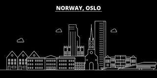 Het silhouethorizon van Oslo De vectorstad van Noorwegen - van Oslo, Noorse lineaire architectuur, gebouwen De reisillustratie va vector illustratie