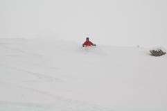 Het skiån van het achter-land stock afbeelding