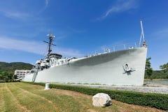 Het slagschip in de tuin Stock Foto