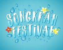 Het Songkranfestival in Thailand van April, hand het getrokken van letters voorzien, bloeit tropisch Vector illustratie vector illustratie