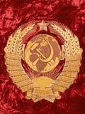 Het sovjet Embleem van de Staat Stock Afbeeldingen