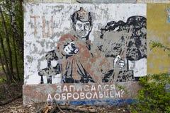 Het sovjetpropaganda schilderen in Pripyat, de Oekraïne Royalty-vrije Stock Fotografie