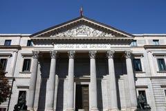 Het Spaanse parlement Stock Afbeeldingen