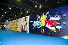 Het speelgebied van jonge geitjes in DIPC 2012 Stock Afbeelding