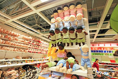 Het speelgoed van kinderen royalty-vrije stock foto