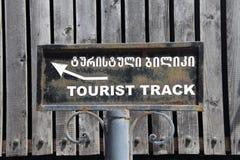 Het spoor van de toerist Royalty-vrije Stock Afbeeldingen