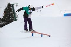 Het spoor van Snowboarder Stock Afbeelding