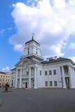 Het Stadhuis van Minsk Royalty-vrije Stock Fotografie
