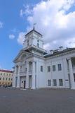 Het Stadhuis van Minsk Royalty-vrije Stock Afbeeldingen