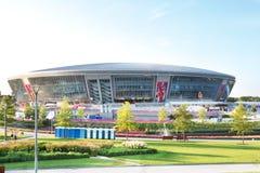 Het stadion van de Arena van Donbass in Donetsk, de Oekraïne Royalty-vrije Stock Foto