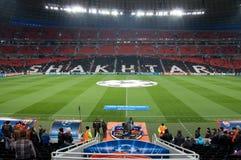Het stadion van de Donbassarena Stock Foto's