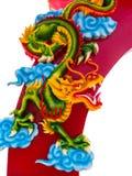 Het standbeeld van de draak Stock Fotografie