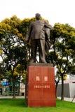 Het Standbeeld van Yi van Chen in de Dijk in Shanghai Royalty-vrije Stock Fotografie