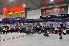 Het Station van Chengdu Stock Foto