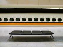 Het station van de hoge snelheid Stock Foto