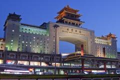 Het Station van het Westen van Peking, China Stock Afbeeldingen