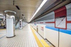 Het station van Japan Royalty-vrije Stock Foto's