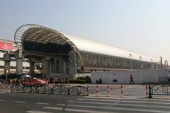 Het station van Shanghai maglev stock afbeelding