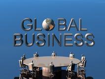 Het succesteam in globale conferentie. royalty-vrije illustratie