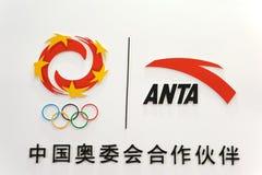Het symbool van Anta Stock Fotografie