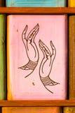 Het symbool van de hand Royalty-vrije Stock Afbeeldingen