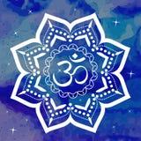 Het symbool van Diwaliom Uitstekende stijl decoratieve elementen Hand Getrokken Achtergrond royalty-vrije illustratie
