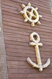 Het symbool van het anker en van het stuurwiel. Royalty-vrije Stock Foto