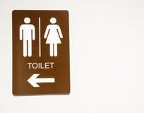 Het symbool van Toiletrestroomvrouwen bij warenhuis, openbare ruimte, kunstontwerp stock foto's