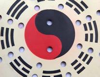 Yin yang Royalty-vrije Stock Foto