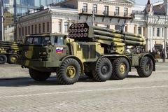 Het systeem van de raket in Rusland Royalty-vrije Stock Fotografie